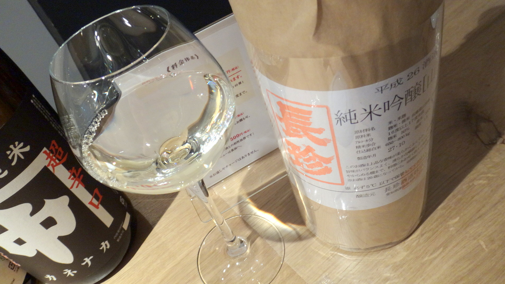 純米酒専門YATA 神田・日本橋店