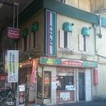 45649382 - ファミリーロードという商店街の入口付近