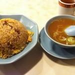 45649865 - 炒飯+スープ