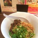 たんびに亭 - 汁なし担々麺(四川風)大盛り(220g)¥700
