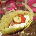 KURAGEクレープ - イチゴバナナチョコ