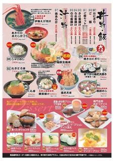 阿波水産 - 北海丼は食材があふれそう