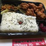 250円弁当 元気や - 俺の中でナンバー1は、この唐揚げ弁当です。 鶏肉は、しっかり生姜と醤油で下味付けされていて、食感は柔らかくてとてもジュ-シ-です。