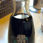 45654600 - 醤油は地元産「紫峰」!