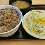 松屋 上前津店 - 牛めし(並)+国産100%生野菜