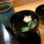寿司 石松 - 料理写真:ランチのお吸い物