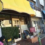 喫茶アミー - 昭和を感じる店構え