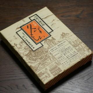 住吉屋総本店 - 久寿餅2人前(500円)2015年12月