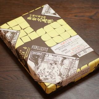 住吉 - 久寿餅2枚入(750円)2015年12月