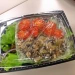 PIZZA SALVATORE CUOMO - 彩り野菜とツナの田舎風サラダ 723円