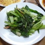 鴻翔中国料理 四川閣 - 青菜炒め