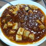 鴻翔中国料理 四川閣 - 麻婆豆腐