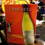 かき小屋 - 今回持ち込んだ「URMENETA」3リットル¥1400とリーズナブル!まぁ、メインは牡蠣ですから…