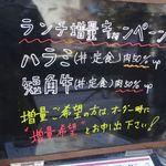 焼肉酒家 李苑 -