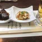 海鮮 蔵 - お通し・生ビール 2015.12