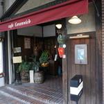 グリニッジ珈琲店 - 高山駅からすぐ