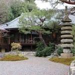 45665551 - 旧・川崎財閥の別荘 築110年
