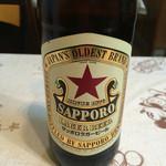 大衆食堂シックダール - 赤星大瓶 650円