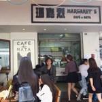 Margaret's cafe e Nata -