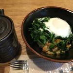 ベリーベリースープ - 帆立貝柱スープがけガパオライス