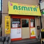 アスミタ -