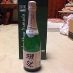 酒商 山田 広島駅北口店 - 獺祭スパークリング