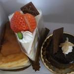 アパレイユ。 - 冬のケーキ
