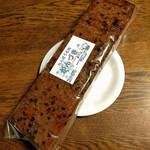 大黒屋製菓 - がんづきロング