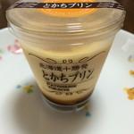 45673305 - とかちプリン(218円+TAX)