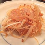 味菜 - あちゃら風というか粤菜の魚生に似たお刺身のサラダ。
