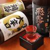 築地 魚一 - ドリンク写真:日本酒は季節ごとに入れ替わり!