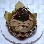 菓子工房 菓子の音 - 和栗