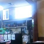 加登屋食堂 -