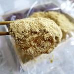 玉製家 - おはぎ きな粉