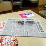 45677970 - 無料の新聞
