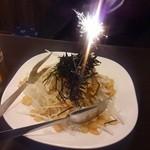 居酒屋 一休 - バリバリ大根サラダ(バリバリとは花火なんですね。)