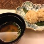 徳音 - 中華風炊き込みご飯とみそ汁は、最後〆たワイくらいの印象。あとシャーベットあり(写真割愛)