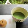 青蓮院門跡 - 料理写真:青蓮饅頭と抹茶