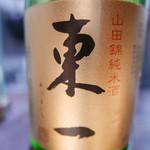 串揚げ 魚武 五代目 - 西新 串揚げ 魚武 五代目 2015.12.18