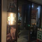 45680436 - 西新 串揚げ 魚武 五代目 2015.12.18