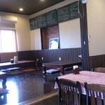 ほおの木茶屋 - 落ち着いた店内