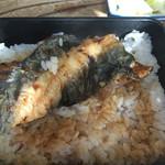 川魚料理 はや幸 - うな重 梅 の皮