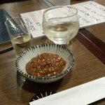 45681280 - 蕎麦味噌