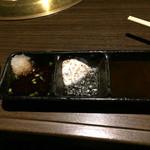 焼肉工房 シンキ - ポン酢 塩 タレ