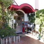 街の洋食屋 AKIRA -