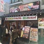 45685624 - 新大久保の有名店・味ちゃんの本店!