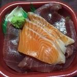 丼丸 夕陽ヶ丘店 - まぐろサーモン丼(540円)