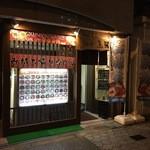 丼丸 夕陽ヶ丘店 - お店の外観