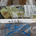 道の駅 豊前おこしかけ - 料理写真:周防巻をあきらめ、バッテラ540円。