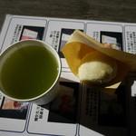 菊水堂 - あげまんじゅう+冷たい緑茶